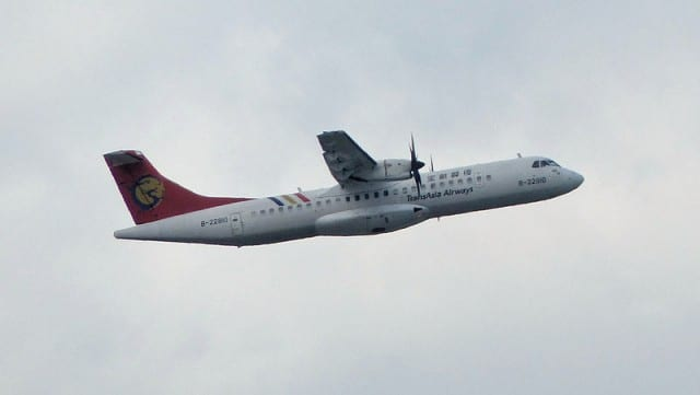 TrainsAsia Airways B-22810 taken five days before the accident by 玄史生