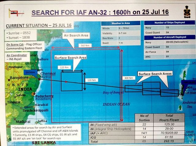 Search area as of 25 July from the Indian Navy website (indiannavy.nic.in)